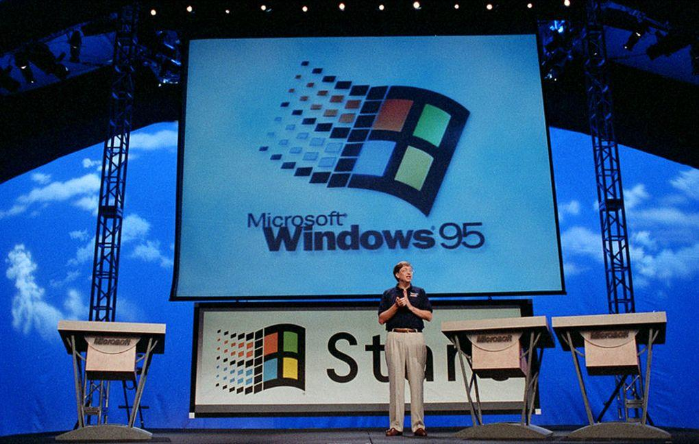 bill gates, windows 95, 90s quiz, bedrijfsutije, personeelsfeest