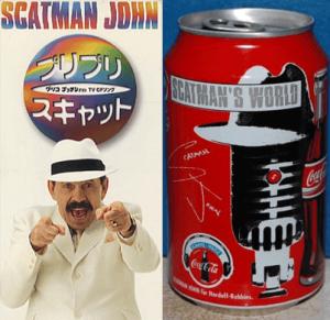 the scatman, scatman john, 90s, muziek, jaren 90, quiz, bedrijfsuitje, personeelsfeest